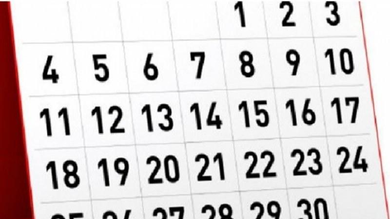 2017–2018 Eğitim Öğretim Yılı MEB Çalışma Takvimi ve İş Takvimi 1